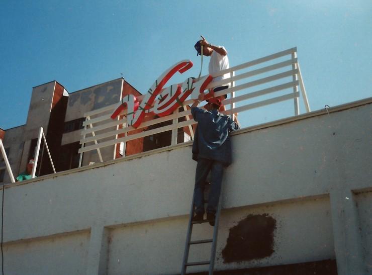 Рекламна агенция Медия Диезайн - обемни букви на 18 години